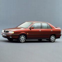Dedra 1994-1999