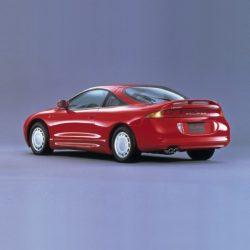Eclipse 1995-2000