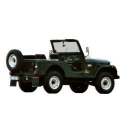 CJ 1966-1987